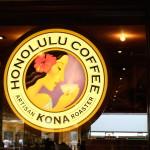 イクスピアリのホノルルコーヒー