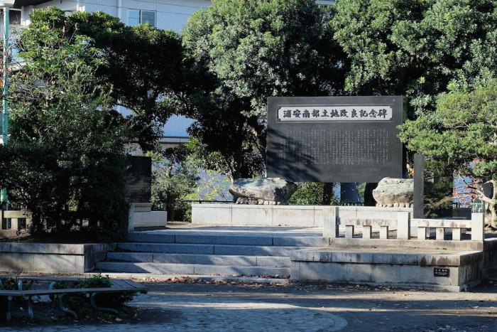 浦安南部土地改良記念碑1